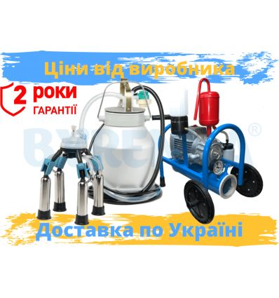 "Доїльний апарат (масляний) АІД ""Буренка-1 максi"""